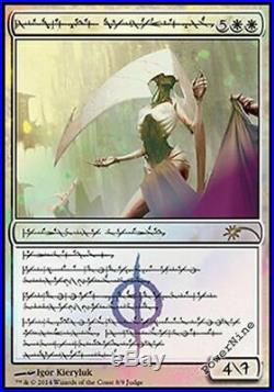 1 PROMO FOIL Elesh Norn, Grand Cenobite White Judge Mtg Magic Rare 1x x1
