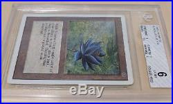 Black Lotus Unlimitted Magic The Gathering BGS 6 EX-MT