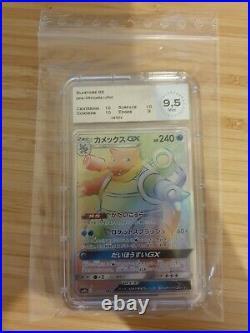 Blastoise GX Rainbow 064/054 sm9b Japanese MTG 9.5 PCA PSA MTG