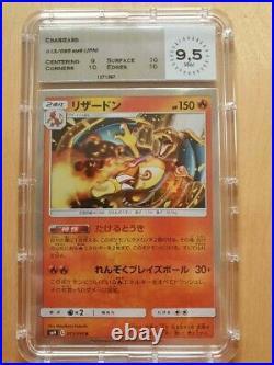 Charizard 013/095 SM9 Japanese MTG 9.5 PCA PSA MTG