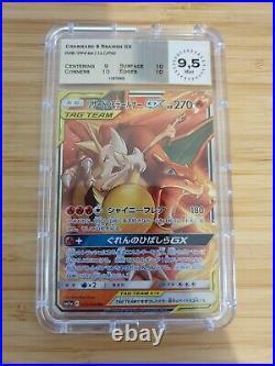 Charizard & Braiken GX 008/064 SM11A Japanese MTG 9,5 PCA PSA MTG