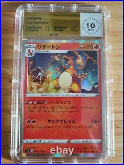 Dracaufeu Charizard 012/100 R S4 Japanese MTG 10 PCA PSA MTG