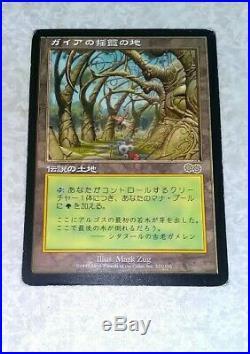 MTG Gaea's Cradle USG Japanese Card F/S Japan Rare Magic The Gathering foil