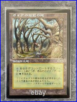 Magic The Gathering MTG Gaea's Cradle Japanese Version