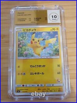 Pikachu 018/051 smL- Japanese MTG 10 Perfect PCA PSA MTG