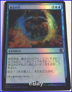 Rare Force of Will EMA 049/249 MTG Japanese FOIL Eternal Masters Gathering F/S