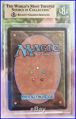 Vintage Magic PRISTINE MTG BGS 10 Mox Sapphire, POWER 9
